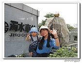 名間濁水車站200703:IMG_0431.jpg