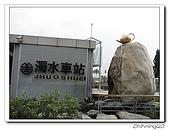名間濁水車站200703:IMG_0441.jpg