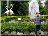 年初五騎車環社子島:P1000988.JPG
