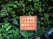 Xuite活動投稿相簿:IMG_2680.JPG