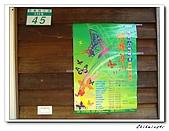 士林-天溪園生態中心(20090606):1IMG_8485.jpg