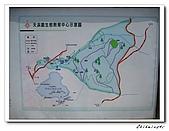 士林-天溪園生態中心(20090606):1IMG_8486.jpg
