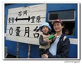 石岡東豐走廊200702:IMG_0105.jpg