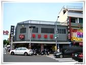 2011暑假快樂遊-台南古蹟美食之旅:IMG_8633.JPG