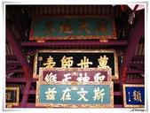 2011暑假快樂遊-台南古蹟美食之旅:IMG_8492.JPG
