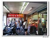 萬華-進財切仔麵:IMG_6911.jpg