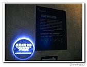 中正紀念堂2009仰觀蒼穹四百年特展:IMG_3827.jpg