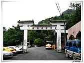 土城桐花公園:IMG_0982.JPG