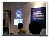 中正紀念堂2009仰觀蒼穹四百年特展:IMG_3829.jpg