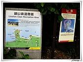 麟山鼻漁港、自行車道(續麟山鼻遊憩區):IMG_7058.JPG