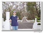 澄清湖200404:P4080038.jpg