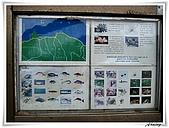 麟山鼻漁港、自行車道(續麟山鼻遊憩區):IMG_7134.JPG