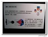 中正紀念堂2009仰觀蒼穹四百年特展:IMG_3836.jpg