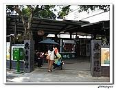 埔里一日遊(20090102):IMG_2988_nEO_IMG.jpg