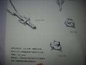 mia銀商品:DSCI1472.JPG