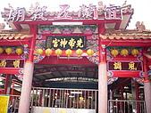 五穀廟:DSCI1833.JPG