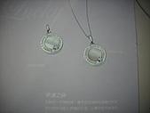 mia銀商品:DSCI1466.JPG