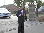 2010年12月1日-建緯學長與慧宜學姐婚禮:建緯學長與慧宜學姐雲林北港婚禮 12.JPG
