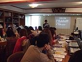2008年基金會教育訓練:20080223基金會