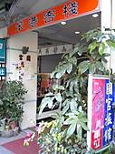2010年12月1日-建緯學長與慧宜學姐婚禮:建緯學長與慧宜學姐雲林北港婚禮 17.jpg