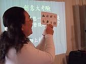 2008年基金會教育訓練:20080302基金會
