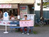 北海道,lOVE:1859543189.jpg