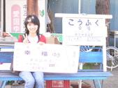 北海道,lOVE:1859543185.jpg