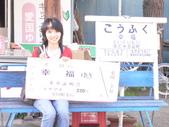 北海道,lOVE:1859543186.jpg