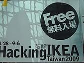 華山1914台灣設計週:無料入場