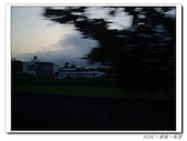 20100607踏上朗島(蘭嶼)的旅程:IMGP0021.jpg