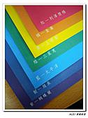 童玩節-色紙:DSCN8089.JPG