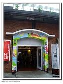 20090927紅樓台北車站內湖:IMGP3225.jpg