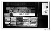 20100801華山tatto p:IMGP0258.JPG