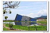 蘭陽博物館、烏石港、伯朗:IMG_2560.jpg