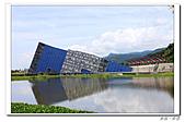 蘭陽博物館、烏石港、伯朗:IMG_2562.jpg