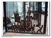 20090927紅樓台北車站內湖:IMGP3226.jpg