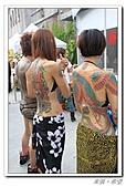 20100801華山tatto c:IMG_2966.JPG