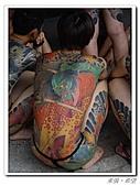 20100801華山tatto p:IMGP0293.JPG