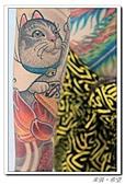 20100801華山tatto c:IMG_2968.JPG