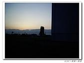20100607踏上朗島(蘭嶼)的旅程:IMGP0023.jpg