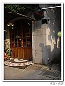 20100801華山tatto p:IMGP0298.JPG