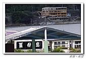 20100827桃園亂遊:IMGP0012.JPG