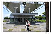 蘭陽博物館、烏石港、伯朗:IMG_2566.jpg