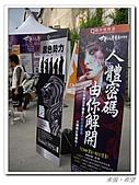 20100801華山tatto p:IMGP0299.JPG