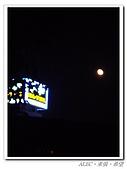 20100531~0602宜蘭太平山:IMGP0239.jpg