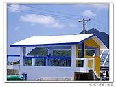 20100608朗島生活Day1:IMGP0147.JPG