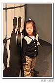 20101031華山起藝:IMG_4690.JPG