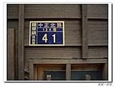 羅東林業園區:IMGP0100.JPG
