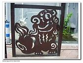20090927紅樓台北車站內湖:IMGP3230.jpg