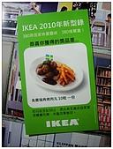 IKEA2010目錄:烤肉丸